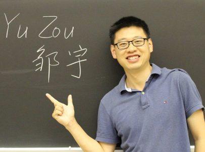 Yu Zou Headshot