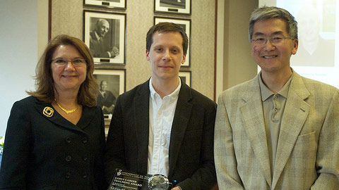 Hibbard-Amon-Nogami_2010early-career-teaching-award